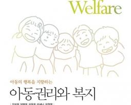 2021년 대한민국학술원 우수학술도서 선정도서