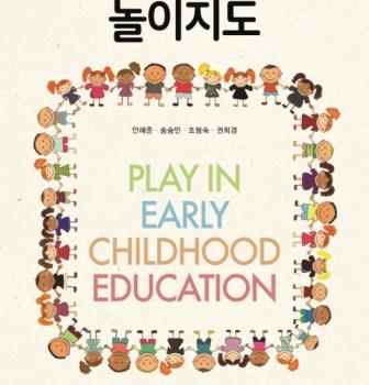 2017년 세종도서 학술부분 선정도서